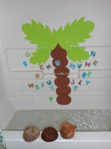 Chicka Chicka Boom Boom bathtub